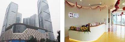 Chengdu_Yintai_In99