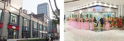 Tianjin_Nankai_Yanlord