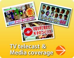TV_media