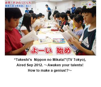 nippon_mikata