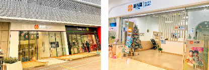 Wuhan Hankou Centre